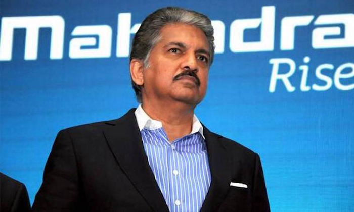 We Completely Forget That We Have Ignorance Says Anand Mahindra-TeluguStop.com