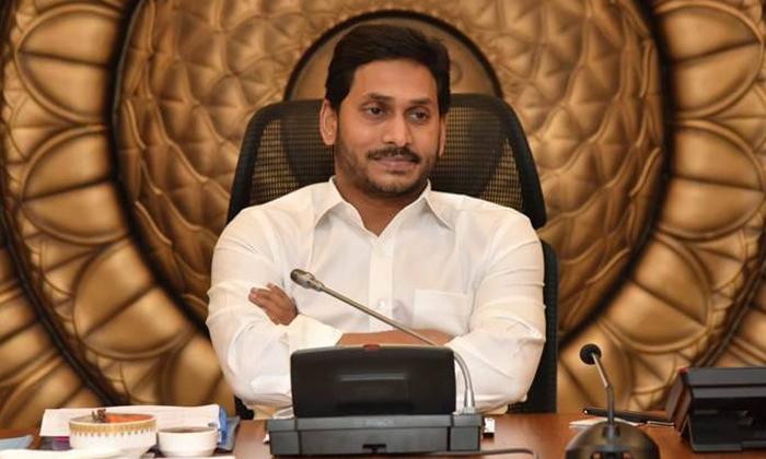 Telugu Ap, Chandrababu, Corporations, Jagan, Local Body Elections, Munciapal, Municipal, Tdp, Villages, Ys Jagan Hopes On Municipal Elections In Ap, Ysrcp-Telugu Political News