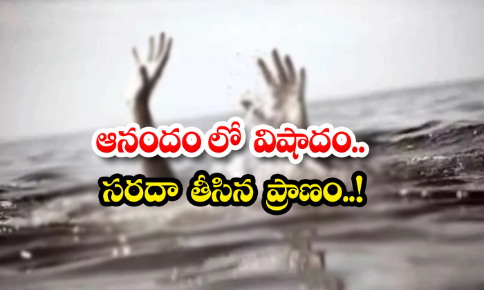 Young Men Who Went Swimming And Die-TeluguStop.com