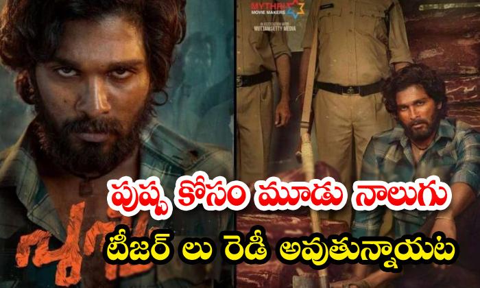 Allu Arjun And Sukumar Pushpa Movie Teaser Update-TeluguStop.com