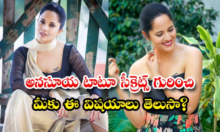 Anasuya Bharadwaj Revealed Her Tattoo Secrets-TeluguStop.com