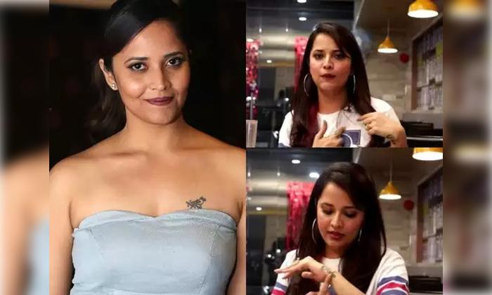 Anasuya Bharadwaj Revealed Her Tattoo Secrets-అనసూయ టాటూ సీక్రెట్స్ గురించి మీకు ఈ విషయాలు తెలుసా-Latest News - Telugu-Telugu Tollywood Photo Image-TeluguStop.com
