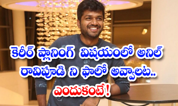 Anil Ravipudi Doing One By One Movie With Star Heros-TeluguStop.com