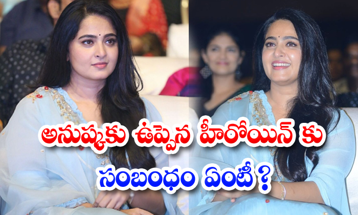 Uppena Movie Heroine And Anushka Shetty Relation-TeluguStop.com