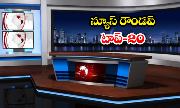 Ap Andhra And Telangana News Roundup Breaking Headlines Latest Top News March 07 2021-TeluguStop.com