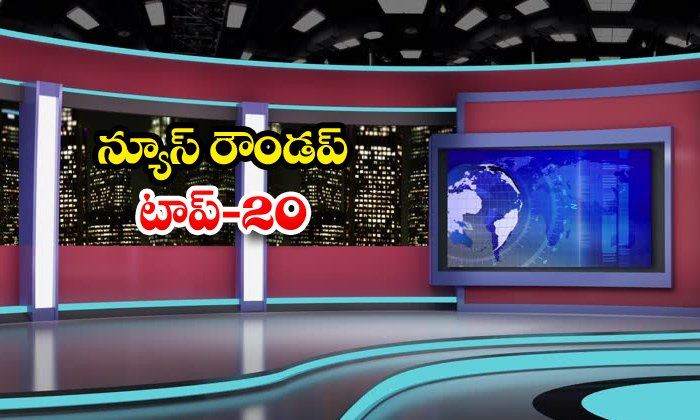 Ap Andhra And Telangana News Roundup Breaking Headlines Latest Top News March 08 2021-న్యూస్ రౌండప్ టాప్ 20 -Breaking/Featured News Slide-Telugu Tollywood Photo Image-TeluguStop.com