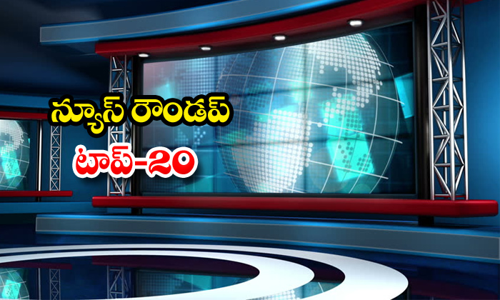 Ap Andhra And Telangana News Roundup Breaking Headlines Latest Top News March 03 2021-TeluguStop.com