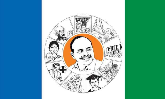 Jagan Not Satisfied On Party Leaders Behavior-జగన్ ను ముంచేస్తున్న అసంతృప్తి -Political-Telugu Tollywood Photo Image-TeluguStop.com