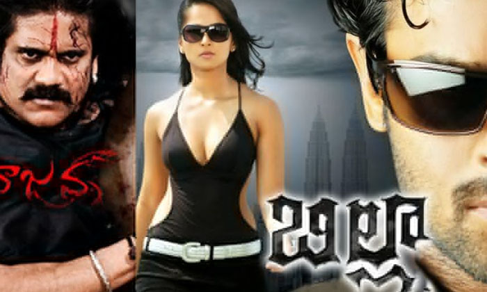 Tollywood Movies Which Are Flops Even Though They Had A Good First Day Talk-TeluguStop.com
