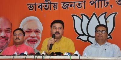 Bjp To Hold A Dozen Big Rallies In Poll-bound Assam-TeluguStop.com