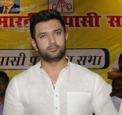 Chirag Feels A Void In The Ljp After Father Ram Vilas' Death-TeluguStop.com