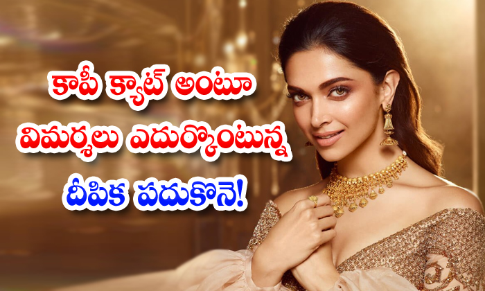 Deepika Levis Ad Lands In New Controversy-TeluguStop.com