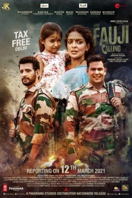 'fauji Calling' Declared Tax Free In Delhi-TeluguStop.com