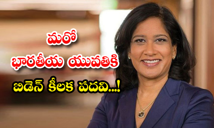 Indian Origin Naureen Hassan First Vp Coo Of Federal Reserve Bank Of New York-TeluguStop.com
