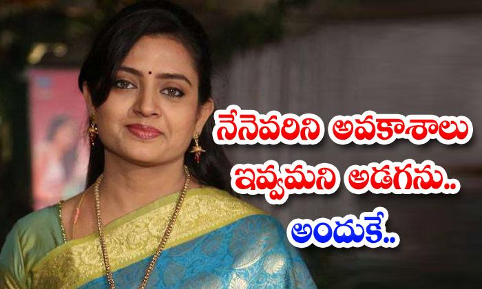 Telugu Veteran Heroine Indraja About Her Movie Offers In Film Industry-TeluguStop.com