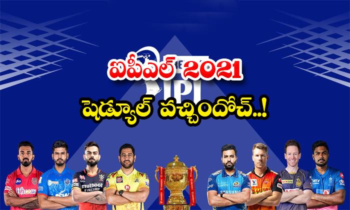 Ipl 2021 Schedule Released-TeluguStop.com