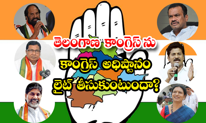 Will The Congress Take Over The Telangana Congress-TeluguStop.com