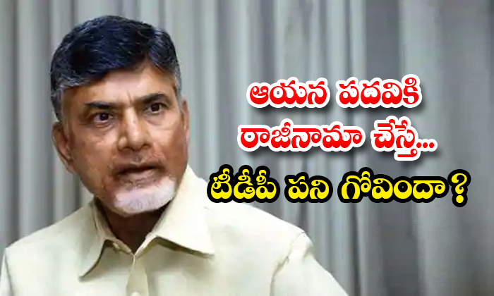 Is Kesineni Nani Going To Resign As Tdp Mp-TeluguStop.com