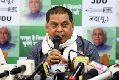 Jd (u) Leaders Questions Tejashwi's Degree, Calls It Political Fraud-TeluguStop.com