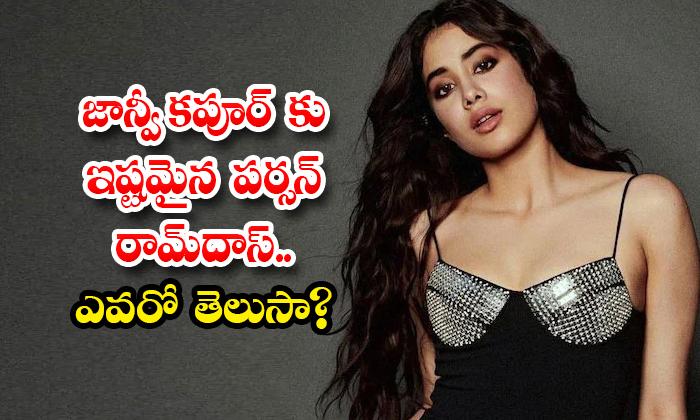 Btown Actress Jhanvikapoor Introduces Ramdas-TeluguStop.com
