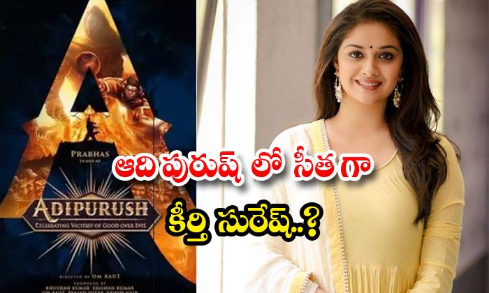 Keerthy Suresh As Sita For Adipurush-TeluguStop.com
