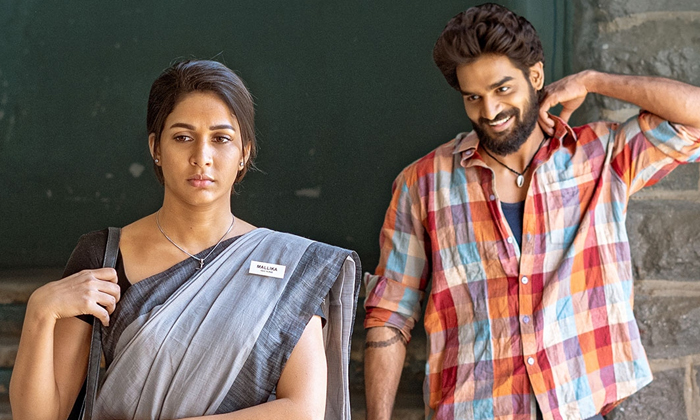 Lavanya Tripathi Role In Kaarthikeya Chavu Kaburu Challaga Movie-లావణ్య త్రిపాఠి గ్రేట్.. ఆ పాత్రను మరో హీరోయిన్ అయినా ఒప్పుకునేది కాదేమో-Latest News - Telugu-Telugu Tollywood Photo Image-TeluguStop.com