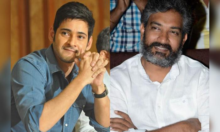 Mahesh Babu Will Do 3 More Movies Before Rajamouli Movie-ఆ గ్యాప్ లో మహేష్ రెండు మూడు సినిమాలు చేసుకోవచ్చు-Latest News - Telugu-Telugu Tollywood Photo Image-TeluguStop.com