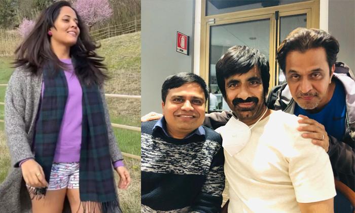 Ravi Teja Khiladi Shooting Break In Italy-TeluguStop.com