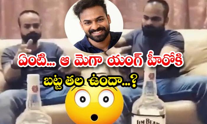 Uppena Movie Fame Vaishnav Tej Bald Head Video Viral-TeluguStop.com