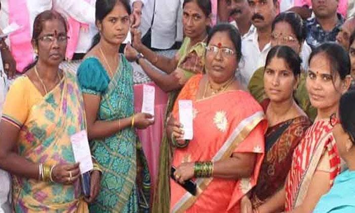 Trs Membership Records That Have Become An Embarrassment To Mlas-కారు' పార్టీలో సభ్యత్వాల కిరికిరి అడ్డంగా బుక్కైపోతున్నారుగా -Political-Telugu Tollywood Photo Image-TeluguStop.com
