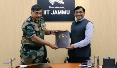 Mou Signed Between Army's Northern Command And Iit Jammu-TeluguStop.com