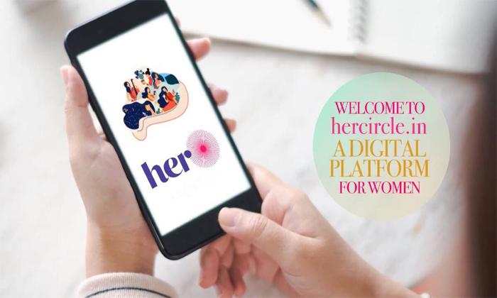 Neetu Ambani Inaugurates A New Platform Her Circle Specially For Womens Day-మహిళా దినోత్సవం సందర్భంగా మహిళల కోసం కొత్త ప్లాట్ఫాం ఆవిష్కరించిన అంబానీ భార్య..-General-Telugu-Telugu Tollywood Photo Image-TeluguStop.com