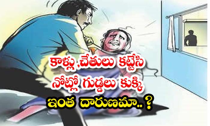 Old Woman Murder-TeluguStop.com