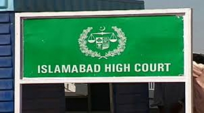 Pak Court: Remove Former Isi Chief Durrani From Exit Control List-TeluguStop.com