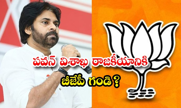 Janasena Troubled On Bjp Politics About Steel Plant Issue-TeluguStop.com