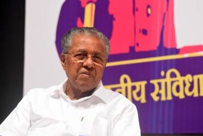 Pinarayi Vijayan Writes To Cec Over Ed's Violation Of Rules (ld)-TeluguStop.com