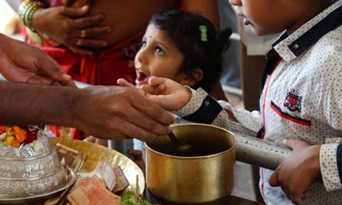The Secret Behind Giving Tirtha Three Times-TeluguStop.com