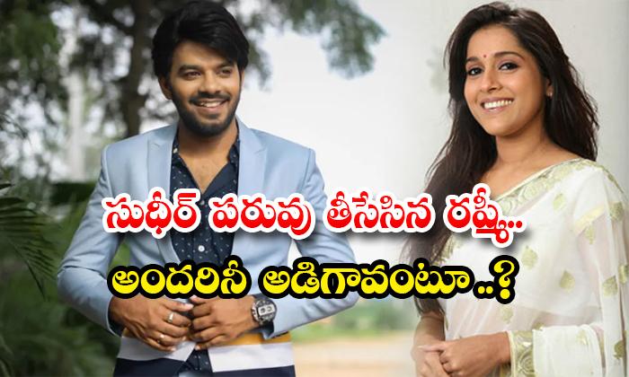 Rashmi Punches On Sudigali Sudheer In Jabardasth Show Skit-TeluguStop.com