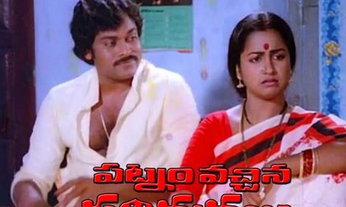 Telugu Chiranjeevi, Khaidi Remake, List In Telugu, Remake Movies-Movie