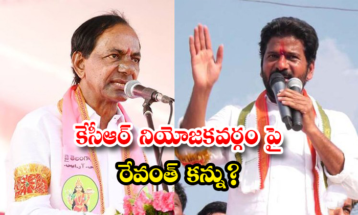 Revanth Reddy Planned For Padayathra From Kcr Contituency-TeluguStop.com