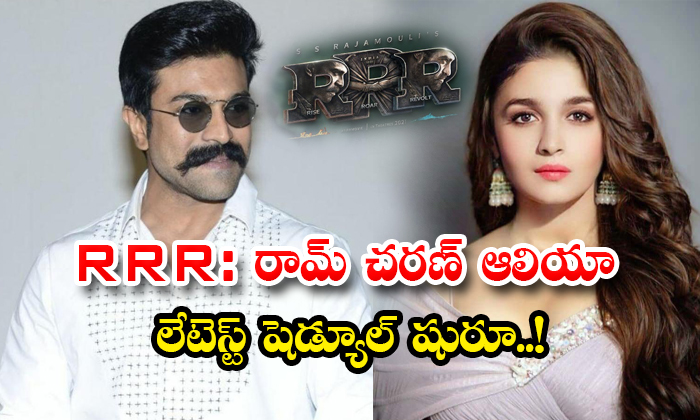 Rrr Shooting Latest Update-TeluguStop.com