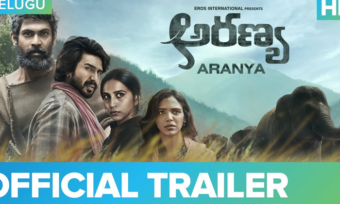 Trailer Talk: Aranya' Is All About Elephants-Latest News English-Telugu Tollywood Photo Image-TeluguStop.com