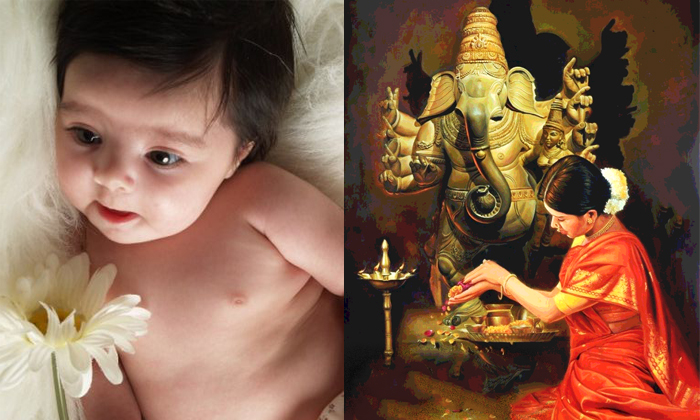 Sankatahara Chaturthi Vratam Importance For Child Birth-TeluguStop.com