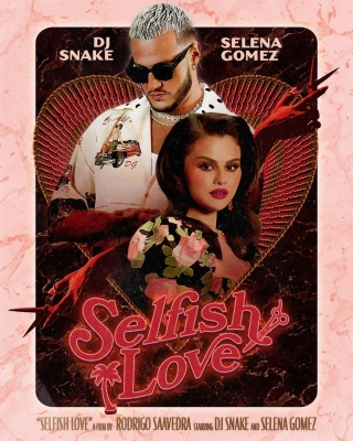 'selfish Love' Sees Dj Snake, Selena Gomez Collaborate For Second Time-TeluguStop.com