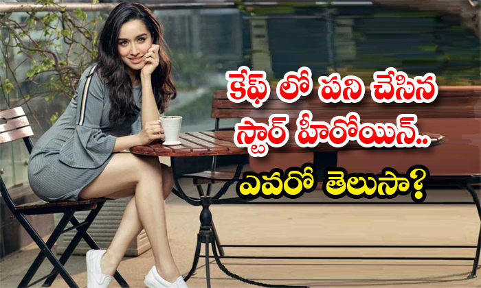 Birthday Special Interesting Facts About Shraddha Kapoor-TeluguStop.com
