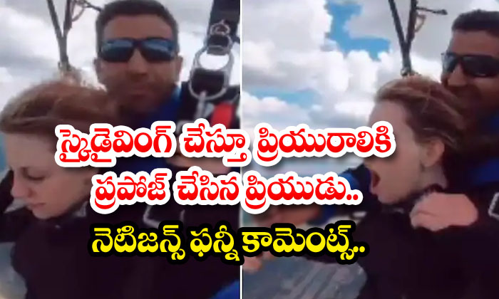 Man Propose To Girlfriend While Skydiving-TeluguStop.com