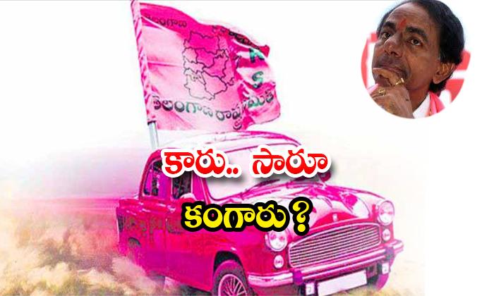 Telangana Cm Kcr Tension On Present Political Situation-TeluguStop.com
