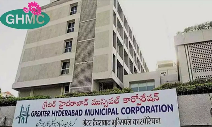 Telangana High Court Angry Over Ghmc Zonal Commissioners-TeluguStop.com