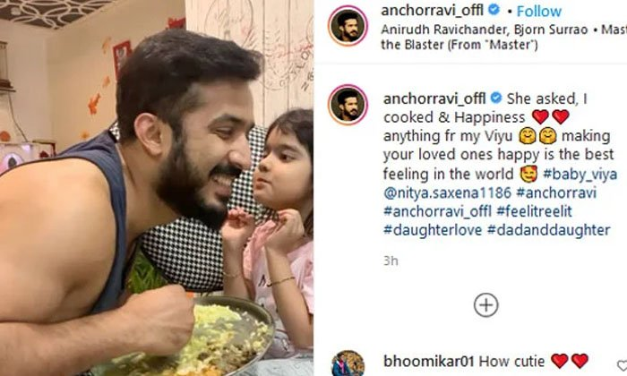 Anchor Ravi Becomes Great Father By This Video-TeluguStop.com