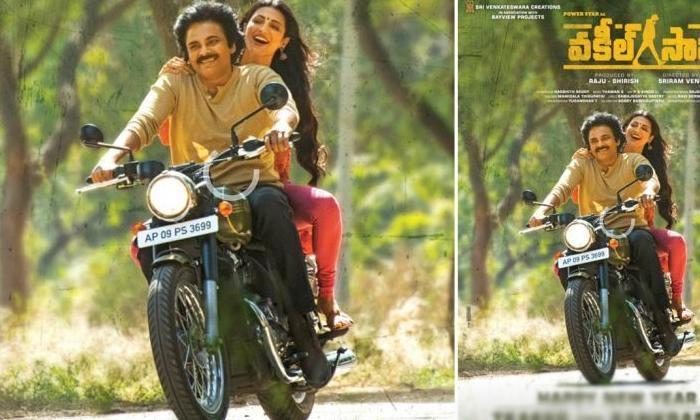 Pawan Fans Alert Vakil Saab Update Is Coming-పవన్ ఫ్యాన్స్ అలర్ట్: వకీల్ సాబ్' అప్ డేట్ వచ్చేస్తోంది-Latest News - Telugu-Telugu Tollywood Photo Image-TeluguStop.com